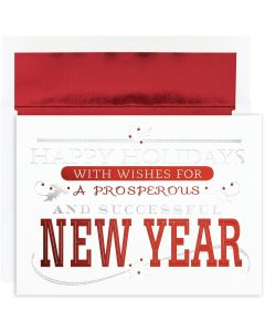 Happy Holidays & New Year  Cards from the Fine Impressions Century Greetings Collection.